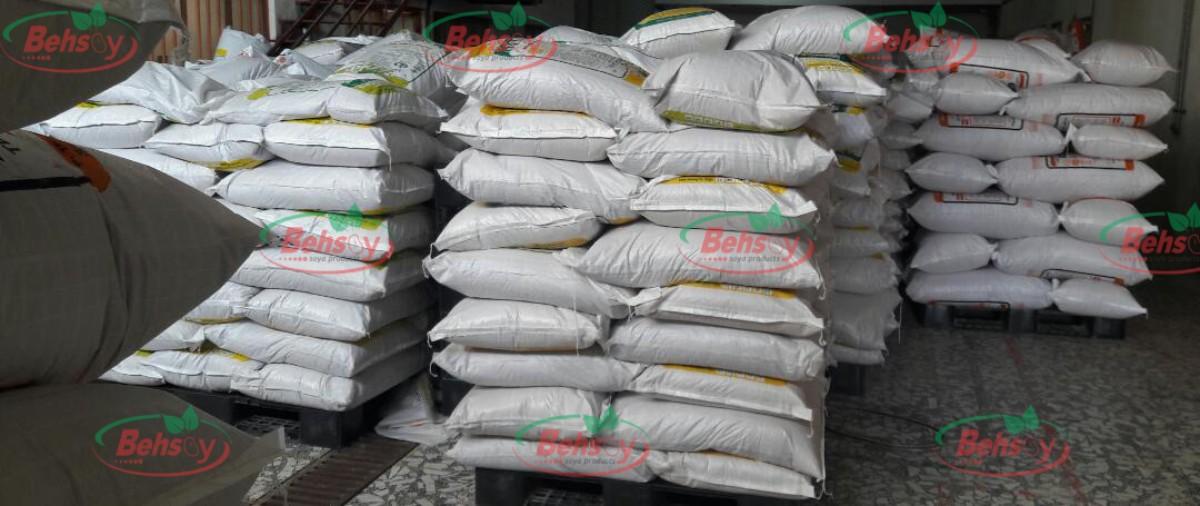 بسته بندی مرسوم سویا گوشتی در ایران