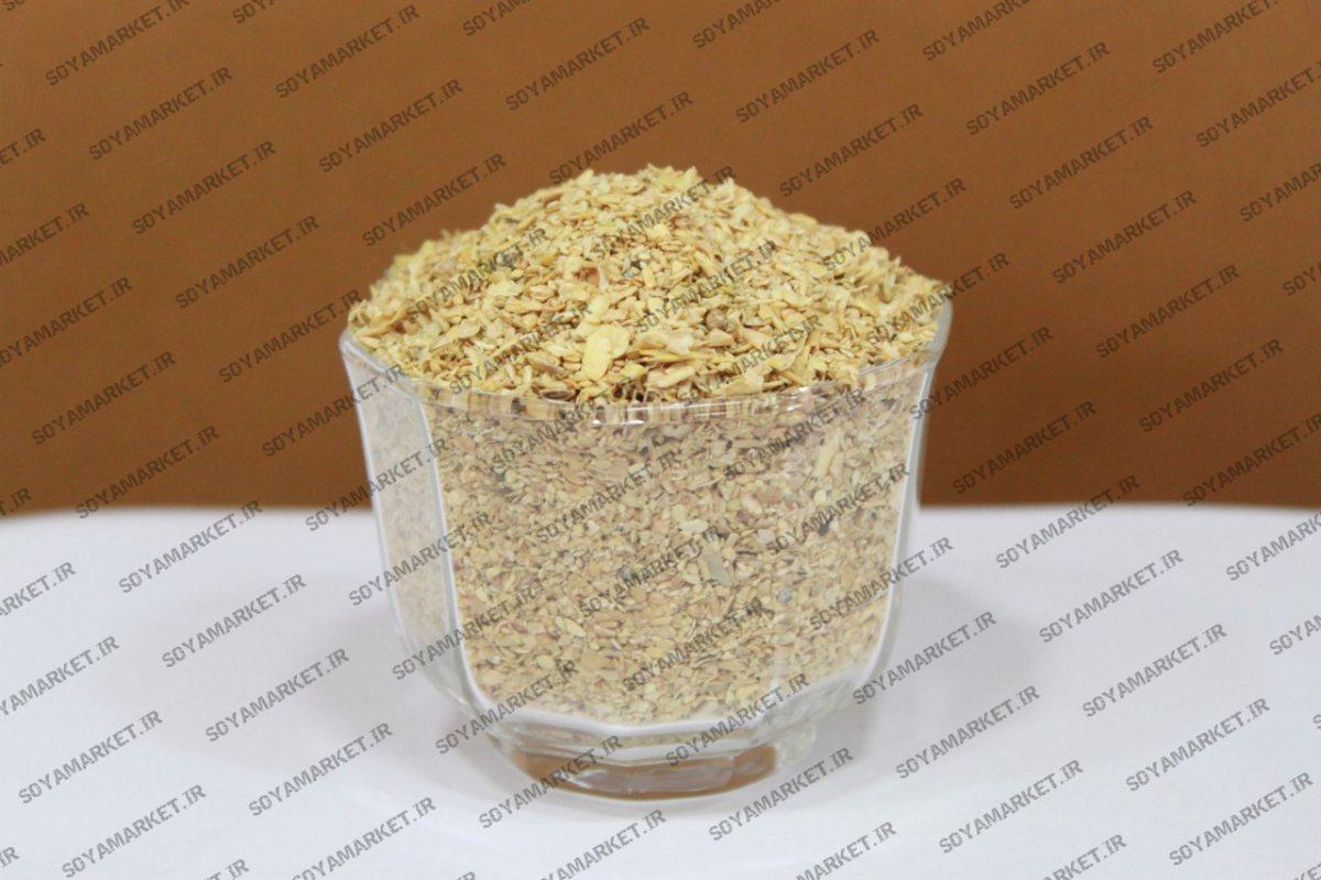 بازار فروش دانه سویا داخلی و وارداتی