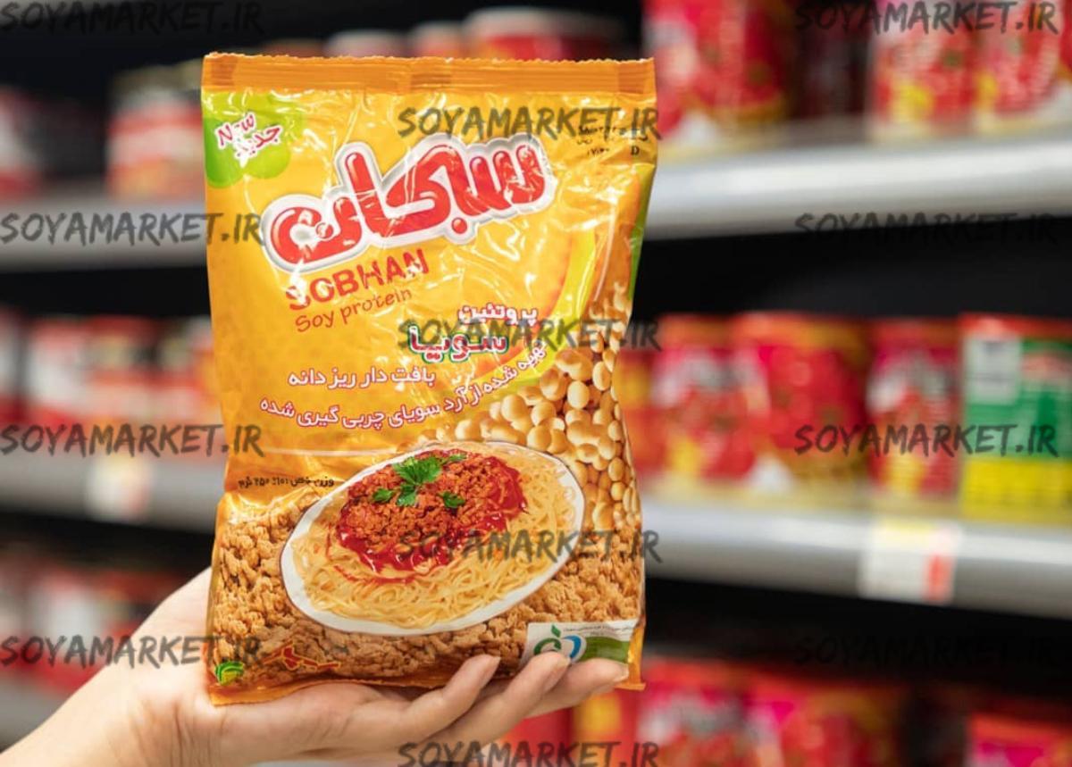 قیمت فروش سویا سبحان 250 گرمی و 13 کیلوگرمی