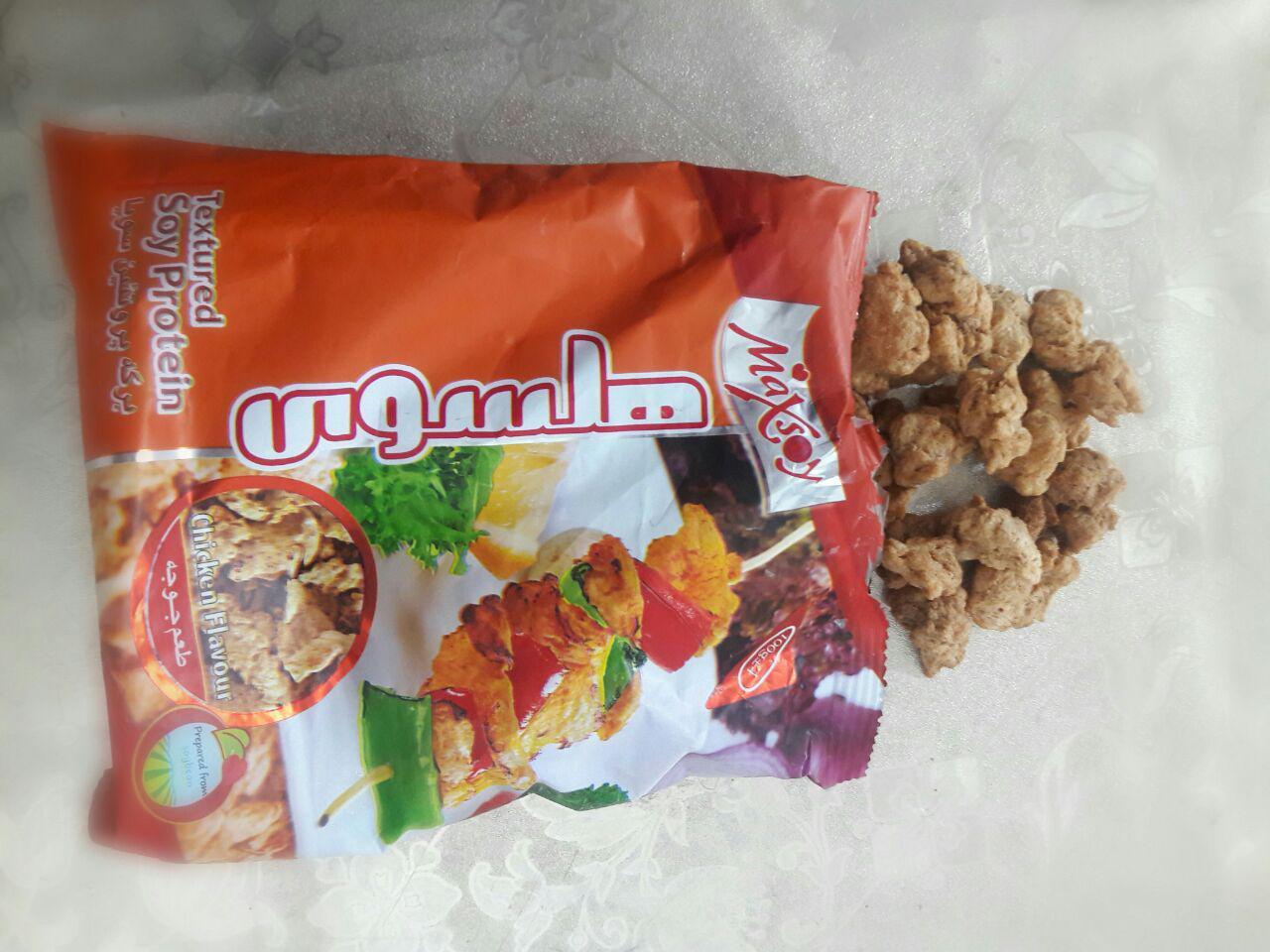 سویا کبابی مکسوی
