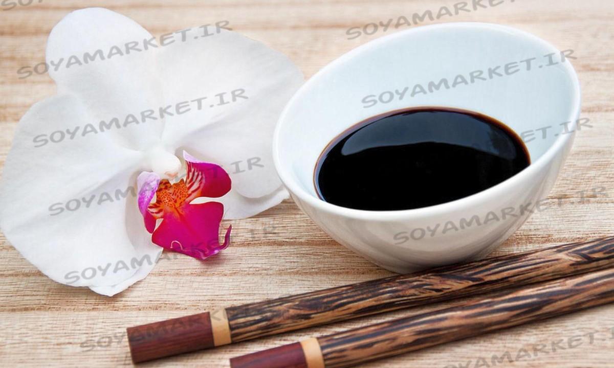 قیمت روز سس سویا بصورت عمده در بازار