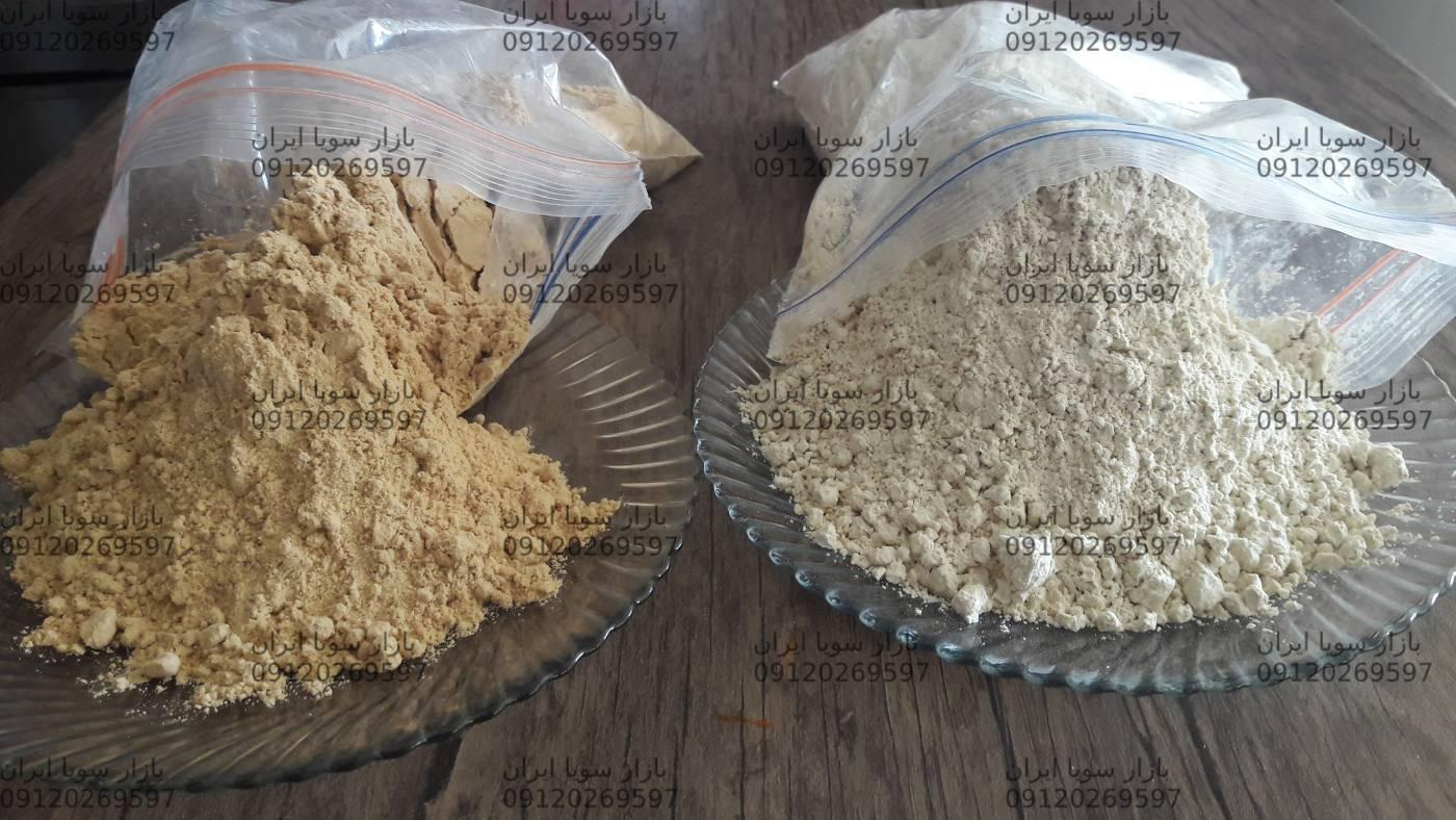 فروش آرد سویا آنزیم فعال و آنزیم غیر فعال