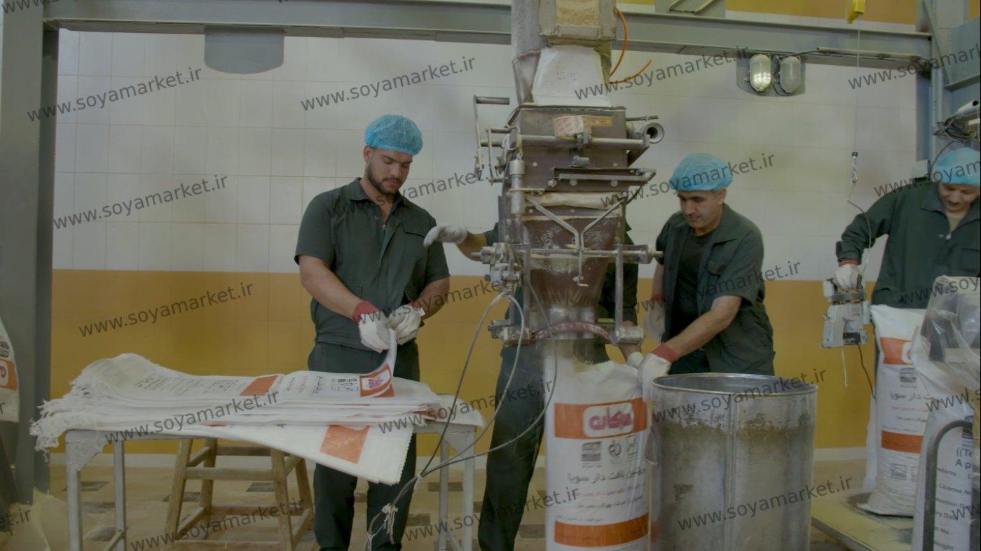قیمت روز سویا سبحان در ایران